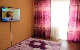 3-комнатная квартира, 72 м², 1/9 этаж посуточно, Камзина 20 — Кирова за 12 000 〒 в Павлодаре