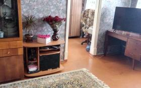 2-комнатная квартира, 40.2 м², 3/3 эт., Санаторная за 3.6 млн ₸ в Караганде, Октябрьский р-н