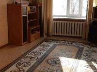 2-комнатная квартира, 49 м², 3/5 этаж