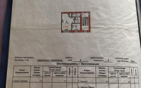 1-комнатная квартира, 30.4 м², 5/5 этаж, 16мкр 37 за 4.2 млн 〒 в Караганде, Октябрьский р-н