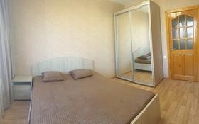 2-комнатная квартира, 50 м², 8/10 этаж посуточно, Естая 134 — проспект Нурсултана Назарбаева за 7 000 〒 в Павлодаре