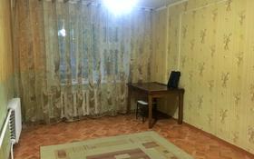 1-комнатная квартира, 21 м², 1/5 эт., Жангир Хана за 1.7 млн ₸ в Уральске