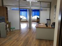 Офис площадью 55.9 м²