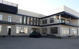 Здание площадью 2534 м², Сейфуллина за ~ 494.1 млн 〒 в Капчагае