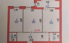 2-комнатная квартира, 72 м², 1/5 этаж, Алихан Бокейхана за 27 млн 〒 в Нур-Султане (Астана), Есиль р-н