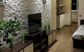 1-комнатная квартира, 40 м², 4/5 эт. посуточно, 5-й мкр 31 за 8 000 ₸ в Актау, 5-й мкр
