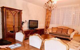 3-комнатная квартира, 100 м², 8/18 этаж, Бауыржан Момышулы — Сатпаева за 26.5 млн 〒 в Нур-Султане (Астана)