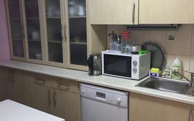 3-комнатная квартира, 83 м², 8/9 эт., Микрорайон Аккент за 26 млн ₸ в Алматы