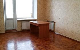 2-комнатная квартира, 63.5 м², 5/5 этаж, Академика Павлова — Беспаева за 13.5 млн 〒 в Семее