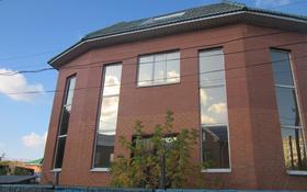 Офис площадью 1200 м², Матросова 56 за 160 млн ₸ в Актобе, Старый город