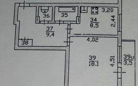 1-комнатная квартира, 48 м², 14/14 этаж, мкр Аксай-1 — Толе Би за 10.9 млн 〒 в Алматы, Ауэзовский р-н
