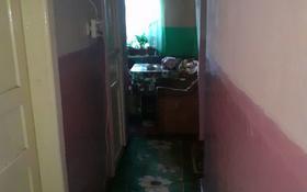 2-комнатная квартира, 39.5 м², 2/3 этаж, Сураншы Батыра 8/9 за 6.5 млн 〒 в Аксукенте