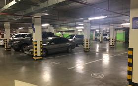 Паркинг за 850 000 〒 в Нур-Султане (Астана), Есиль р-н