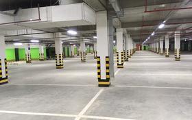 Паркинг за 1.1 млн ₸ в Астане, Есильский р-н