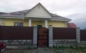 5-комнатный дом, 185 м², 8 сот., Мкр Жана — Муратбаева за 35 млн ₸ в Талгаре