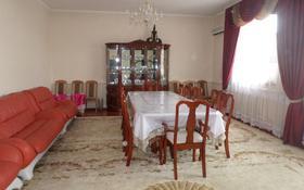 6-комнатный дом, 146 м², 5.2 сот., С. Юлаева — Кыпшакбаева за 20 млн 〒 в