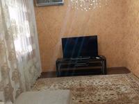 3-комнатная квартира, 80 м², 5/9 этаж посуточно