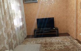 3-комнатная квартира, 80 м², 5/9 этаж посуточно, проспект Сатпаева 2г за 18 000 〒 в Атырау