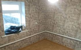 2-комнатный дом помесячно, 30 м², Магистральная улица за 33 333 〒 в Усть-Каменогорске