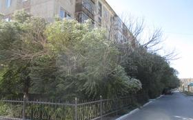 3-комнатная квартира, 58.3 м², 3/5 эт., Шугыла 30 за ~ 6.1 млн ₸ в