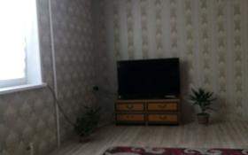 3-комнатный дом, 95 м², улица Козыбаева 205 — Рабочая за 13.5 млн 〒 в Костанае