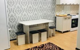 2-комнатная квартира, 38 м², 1/1 этаж помесячно, мкр Ожет — Сеитова за 100 000 〒 в Алматы, Алатауский р-н