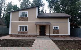 6-комнатный дом, 200 м², 7 сот., Самал-3 на берегу р.Чаган за 40 млн ₸ в Уральске