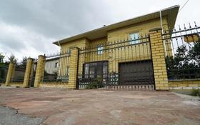 8-комнатный дом, 289 м², 10 сот., Майлина 18 за 52 млн ₸ в Астане, Алматинский р-н