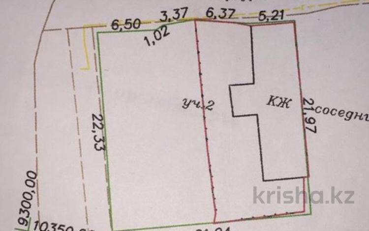 2-комнатный дом, 80 м², 2.5 сот., Евразия 2 — Чагано-Набережная за 8.5 млн ₸ в Уральске