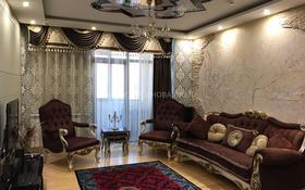 3-комнатная квартира, 108 м², 6/20 эт., Ахмета Байтурсынова 5 за 53 млн ₸ в Астане, Алматинский р-н