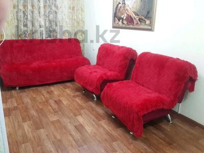 1-комнатная квартира, 40 м², 2 эт. посуточно, Панфилова — Райымбека за 6 000 ₸ в Алматы, Алмалинский р-н
