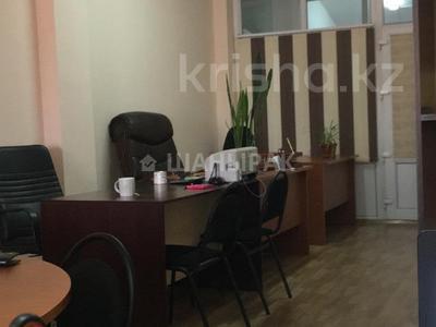 Офис площадью 10 м², Гагарина 93А — проспект Абая за 15 000 〒 в Алматы, Алмалинский р-н