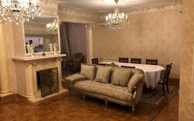 4-комнатная квартира, 209 м², 1/5 эт. помесячно, мкр Юбилейный — Ондасынова за 700 000 ₸ в Алматы, Медеуский р-н