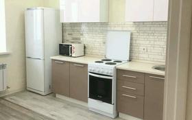 2-комнатная квартира, 57 м², 3/5 этаж посуточно, мкр Орбита-1, Навои-Аль-фараби 18 за 10 000 〒 в Алматы, Бостандыкский р-н