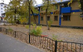Здание площадью 600 м², проспект Абая 166 — Ташкентская за 97 млн 〒 в Таразе