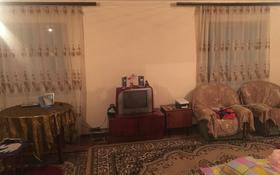 2-комнатный дом, 85 м², 8 сот., Посёлок Азат ул чикалова за 6.7 млн ₸ в Талгаре