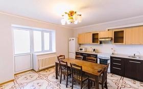3-комнатная квартира, 120 м², 5/10 этаж, Ахмета Байтурсынова за 38.5 млн 〒 в Нур-Султане (Астана), Алматы р-н