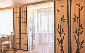 1-комнатная квартира, 32 м², 3/5 этаж посуточно, Просп. Назарбаева. 3/2 — Торайгырова за 6 500 〒 в Павлодаре