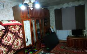 1-комнатная квартира, 29 м², 2/4 эт., Толе Би 21Б за 6.9 млн ₸ в Шымкенте, Енбекшинский р-н