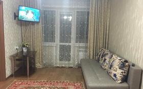 2-комнатная квартира, 46 м², 4/5 этаж, Ержанова 40 за 10.8 млн 〒 в Караганде, Казыбек би р-н