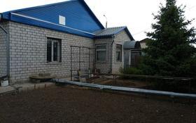 4-комнатный дом, 96 м², 8 сот., 2 Северный проезд за 13.9 млн ₸ в Экибастузе