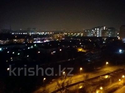 2-комнатная квартира, 74 м² посуточно, Навои 208 за 12 000 ₸ в Алматы, Бостандыкский р-н — фото 13