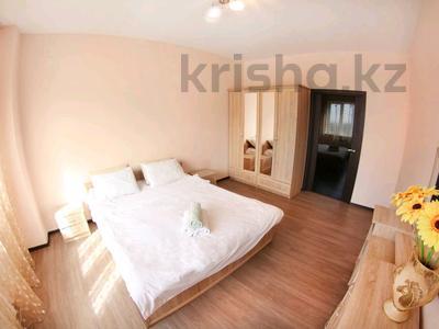 2-комнатная квартира, 74 м² посуточно, Навои 208 за 12 000 ₸ в Алматы, Бостандыкский р-н — фото 3