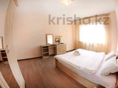 2-комнатная квартира, 74 м² посуточно, Навои 208 за 12 000 ₸ в Алматы, Бостандыкский р-н — фото 4
