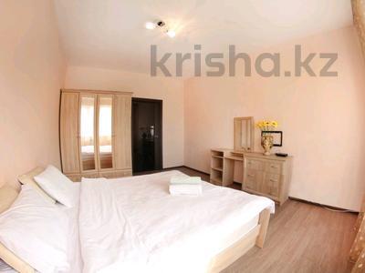 2-комнатная квартира, 74 м² посуточно, Навои 208 за 12 000 ₸ в Алматы, Бостандыкский р-н — фото 5