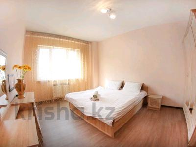 2-комнатная квартира, 74 м² посуточно, Навои 208 за 12 000 ₸ в Алматы, Бостандыкский р-н — фото 6