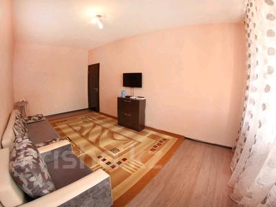 2-комнатная квартира, 74 м² посуточно, Навои 208 за 12 000 ₸ в Алматы, Бостандыкский р-н — фото 8