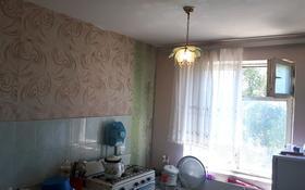 3-комнатная квартира, 62 м², 5/5 этаж, 5 мкр 8 дом за 6.3 млн 〒 в