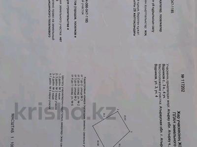 Участок 8 соток, П.Водникова 4 — 3 за 3.8 млн 〒 в Атырау