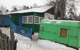 3-комнатный дом, 80 м², 2 сот., ул. Центральная за 4.5 млн 〒 в Щучинске